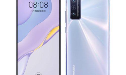 Huawei Nova 7 Tanıtıldı! İşte Fiyatı ve Özellikleri